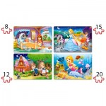 Puzzle  Castorland-041008 Pièces XXL - Beautiful Fairy Tales