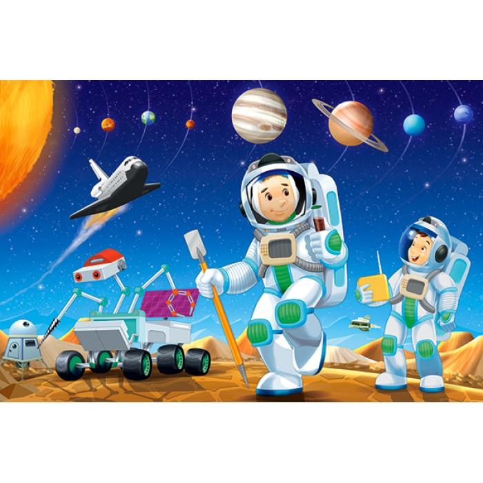 Mini Puzzle - Espace