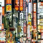 Puzzle   Frame Me Up -  Tokyo Lights