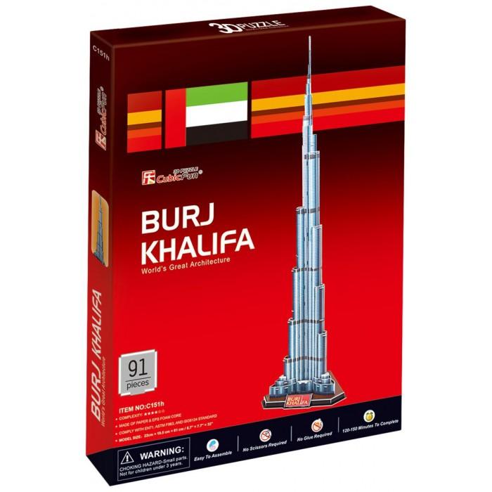 Puzzle 3D - Burj Khalifa (Difficulté : 4/8)