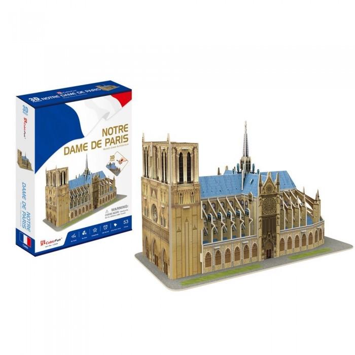 Puzzle 3D - Notre Dame de Paris - Difficulté: 4/8
