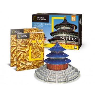 Cubic-Fun-DS0975h Puzzle 3D - National Geographic - Temple du Ciel, Pékin, Chine - Difficulté : 6/8