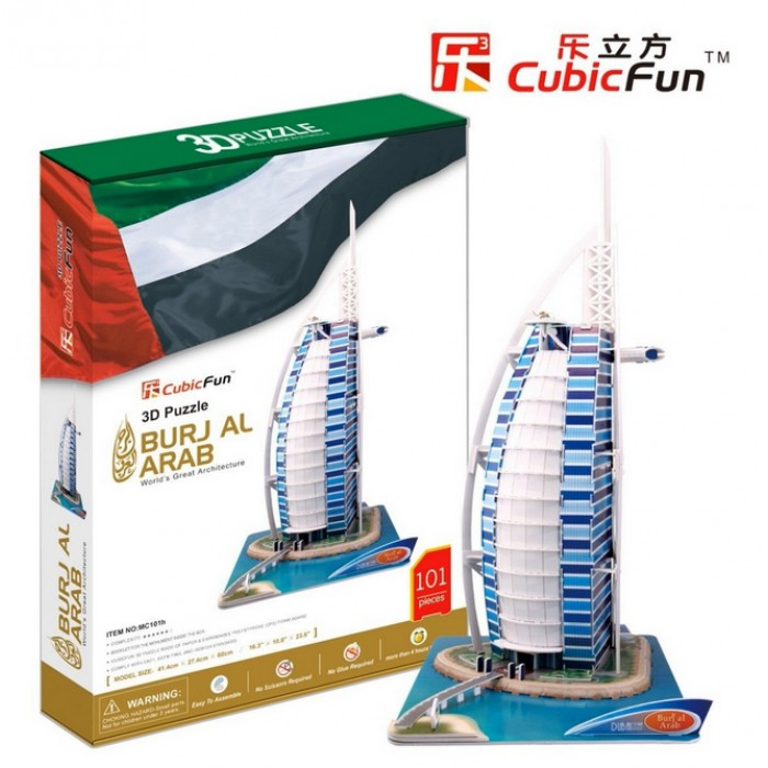 Puzzle 3D - Dubai, Burj Al Arab (Difficulté : 7/8)