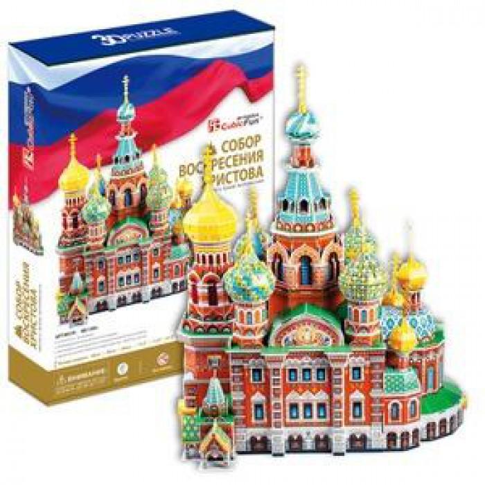 Puzzle 3D - Russie : Cathédrale Saint-Sauveur-sur-le-Sang-Versé (Difficulté : 7/8)