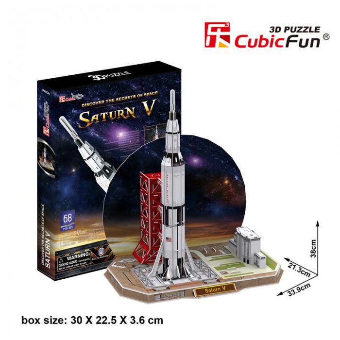 Puzzle 3D - Saturn V (Difficulté : 4/8)