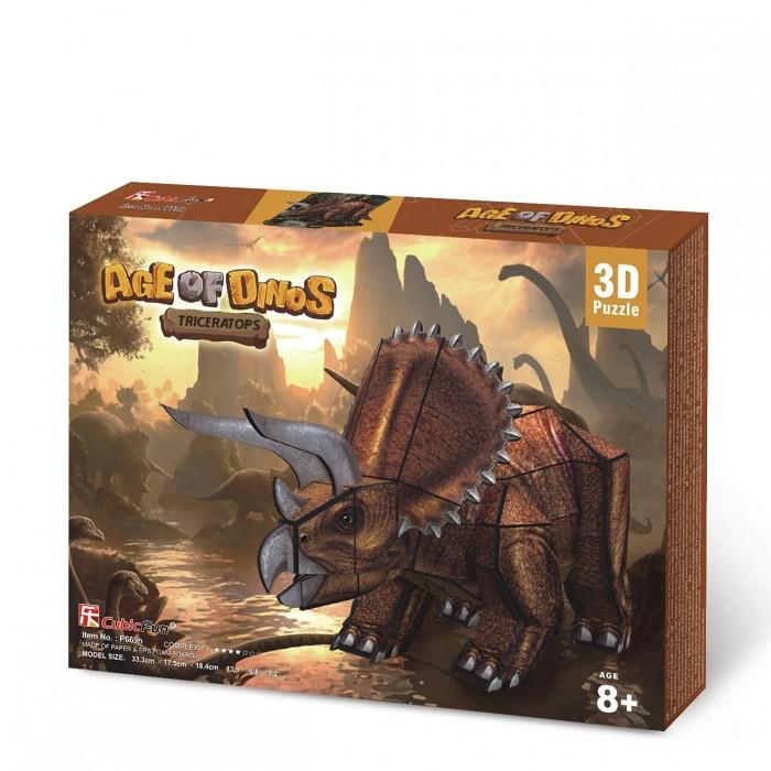 Puzzle 3D - Triceratops