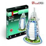 Cubic-Fun-S3007H Puzzle 3D Série Mini - Émirats Arabes Unis : Burj Al Arab (Difficulté 2/8)