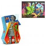 Puzzle  Djeco-07223 Silhouette : Le chevalier et son dragon