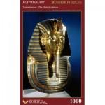 Puzzle   Egyptian Art - Tutankhamon - The Gold Sculpture