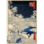 Puzzle  Grafika-Kids-00270 Pièces XXL - Utagawa Hiroshige : Drum bridge at Meguro and Sunset Hill, 1857