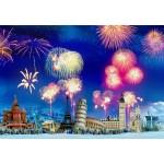 Puzzle  Grafika-Kids-02060 Nouvel An autour du Monde