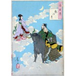 Puzzle  Grafika-00138 Estampe Japonaise, Tsukioka Yoshitoshi : Cent Aspects de la Lune, XIXe Siècle