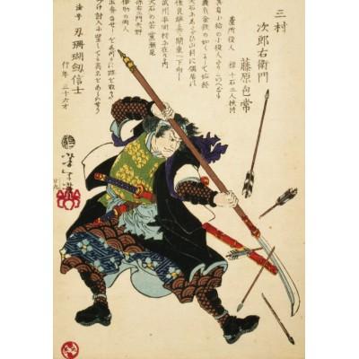 Puzzle Grafika-00139 Estampe Japonaise, Tsukioka Yoshitoshi : Rōnin déviant des Flèches, XIXe Siècle