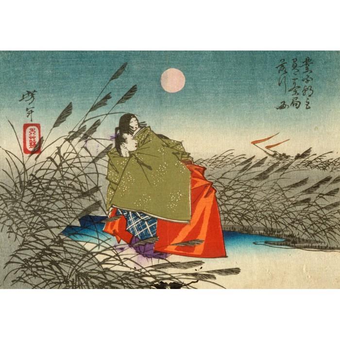 Estampe Japonaise, Tsukioka Yoshitoshi, XIXe Siècle