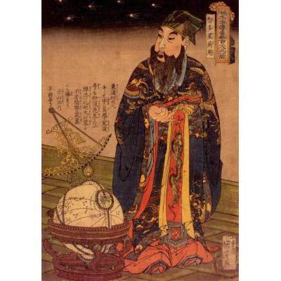 Puzzle Grafika-00228 Estampe Japonaise, Utagawa Kuniyoshi : Portrait of Chicasei Goyô, 1827-1830