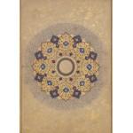 Puzzle  Grafika-00605 Rosette, Titles of Sha Jahan , XVIè Siècle