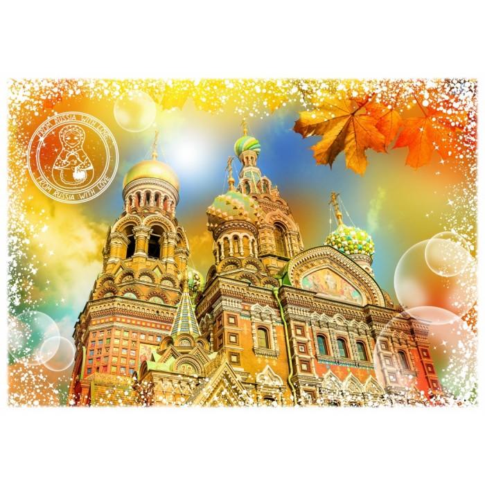 Travel around the World - Russie