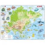 Larsen-A30-RU Puzzle Cadre - Asie (en Russe)