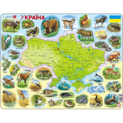 Larsen-K37-UA Puzzle Cadre - Carte de l'Ukraine (en Ukrainien)