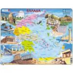 Larsen-K54-GR Puzzle Cadre - Carte de la Grèce (en Grec)