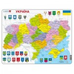 Larsen-K57-UA Puzzle Cadre - Carte de l'Ukraine