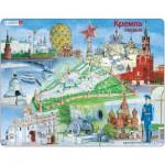 Larsen-KH14 Puzzle Cadre - Souvenirs du Kremlin, Moscou