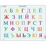 Larsen-LS1333A-RU Puzzle Cadre - A B C Puzzle (en Russe)