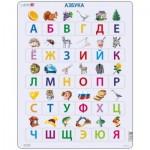 Larsen-LS830-RU Puzzle Cadre - A B C Puzzle (en Russe)