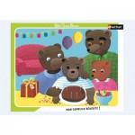 Nathan-86136 Puzzle Cadre - Petit Ours Brun