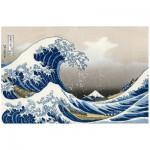Puzzle  Piatnik-5698 Hokusai - La vague