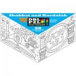 Pigment-and-Hue-CYOSNH-01115 Puzzle Double Face - Shabbat et Havdalah