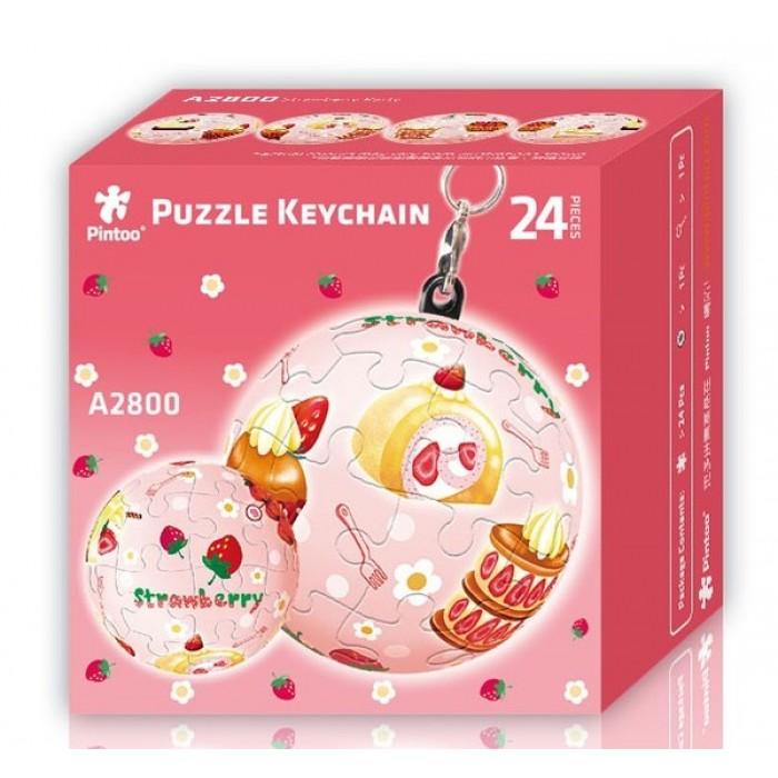 Porte-clé Puzzle 3D - Fraise