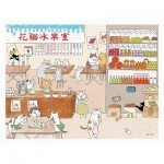 Puzzle  Pintoo-H2205 Ms. Cat - Fruits Dessert Shop