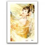 Pintoo-M1090 Puzzle en Plastique - Derjen : Femme dansant