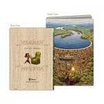 Puzzle Cover - Jacek Yerka - Bibliodame