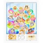 Puzzle en Plastique - Kayomi - Kittens in Capsule Machine