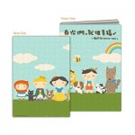 Pintoo-Y1018 Puzzle Cover - Happiness & Friendship