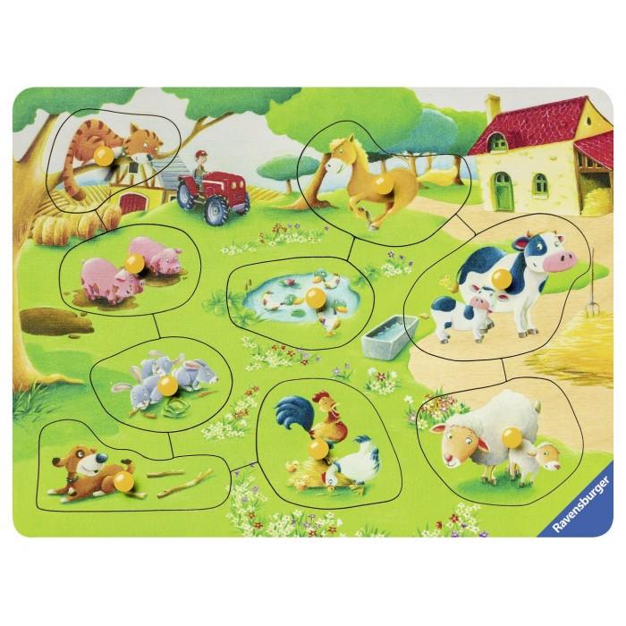 Puzzle en Bois - Animaux de la Ferme