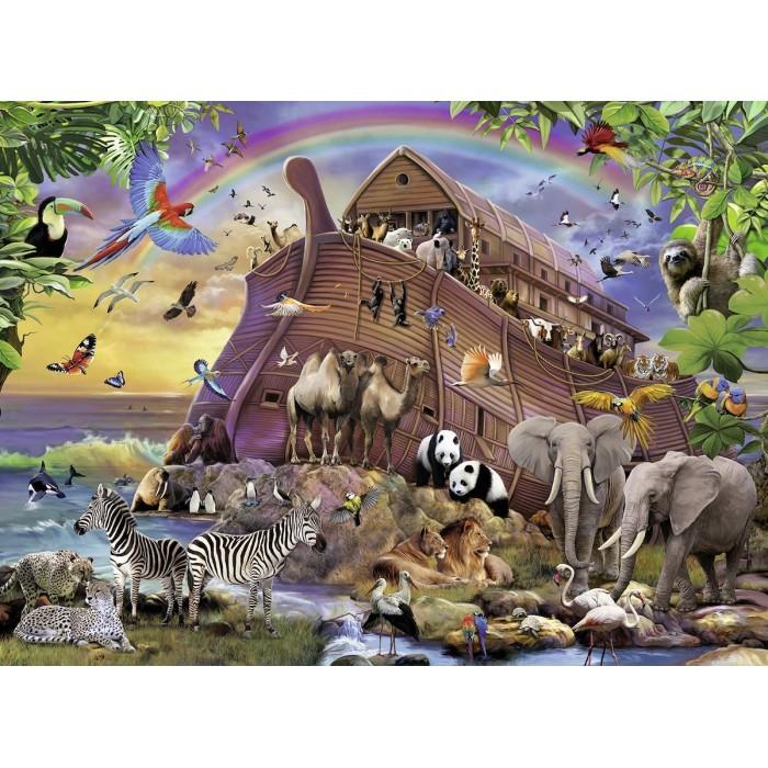 Pièces XXL - Arche de Noë