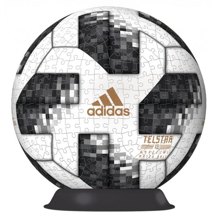 Match Ball 2018 FIFA World Cup