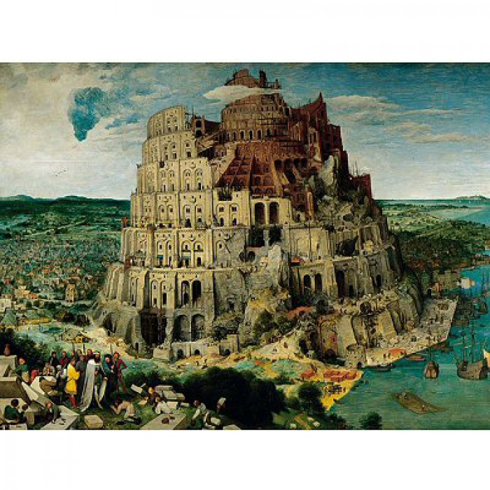 Brueghel : La construction de la Tour de Babel