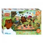 Puzzle  Step-Puzzle-78084 Winnie l'Ourson