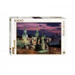 Puzzle  Step-Puzzle-79075 Moscou, la Place Rouge