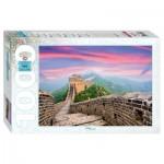 Puzzle  Step-Puzzle-79118 Grande Muraille de Chine