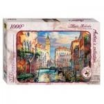 Puzzle  Step-Puzzle-79535 Venise avant le Coucher de Soleil