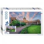Puzzle  Step-Puzzle-79702 Cathédrale de Kazan, Saint-Pétersbourg
