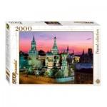Puzzle  Step-Puzzle-84025 Cathédrale Saint-Basile, Moscou