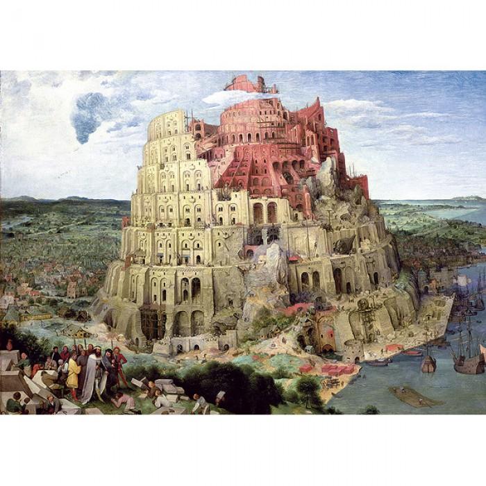 Brueghel - La Tour Babel